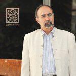 بیوگرافی دکتر محمد علی اردبیلی